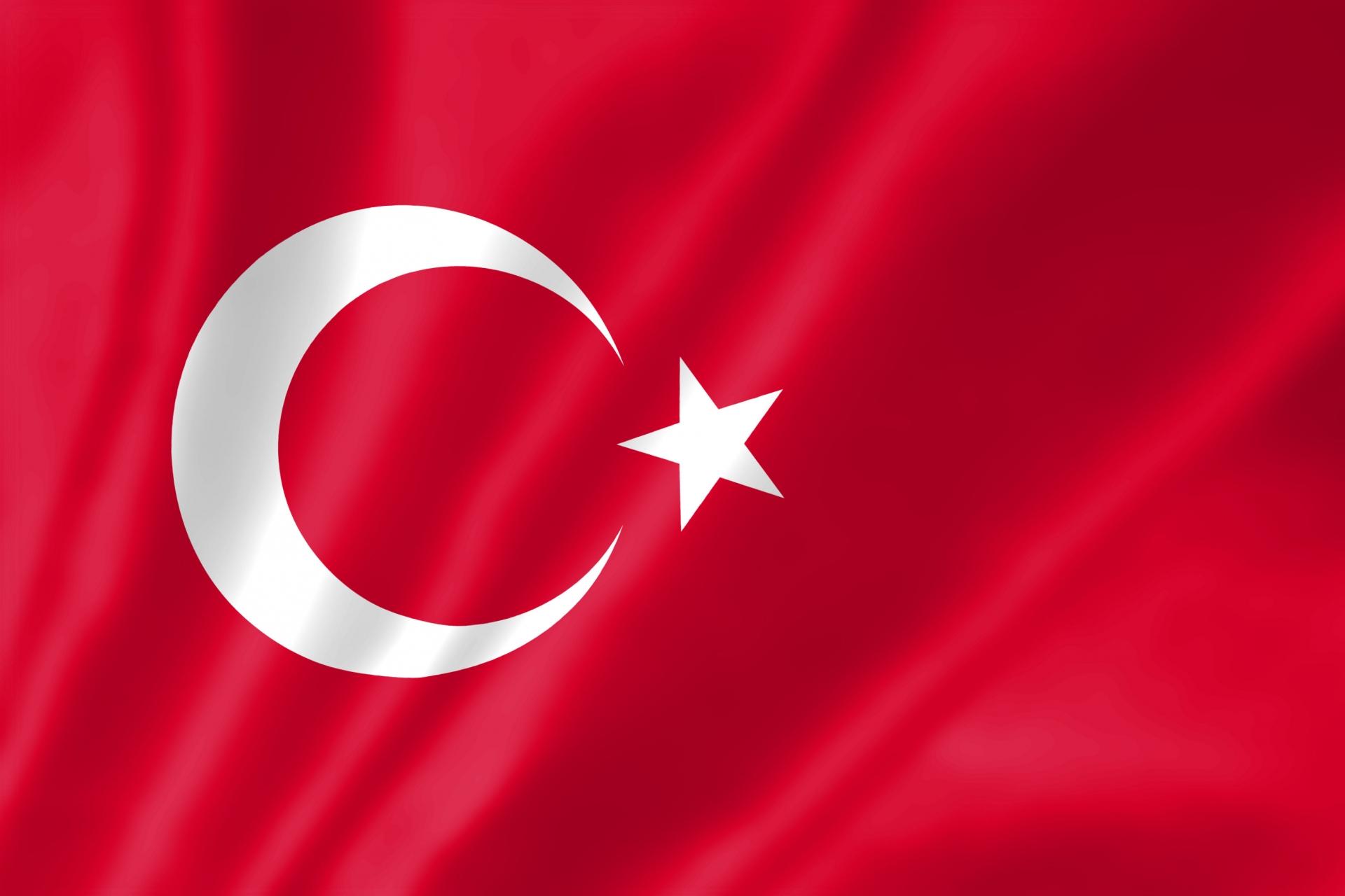 トルコ拠点、業務拡大によりドイツオフィスと統合のお知らせ