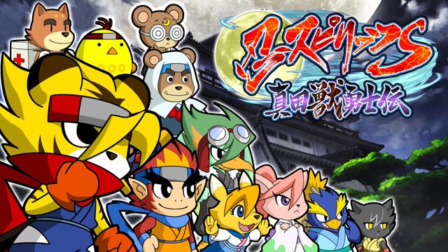 Shinobi Spirits S: Legend of Heroes (Nintendo Switch)