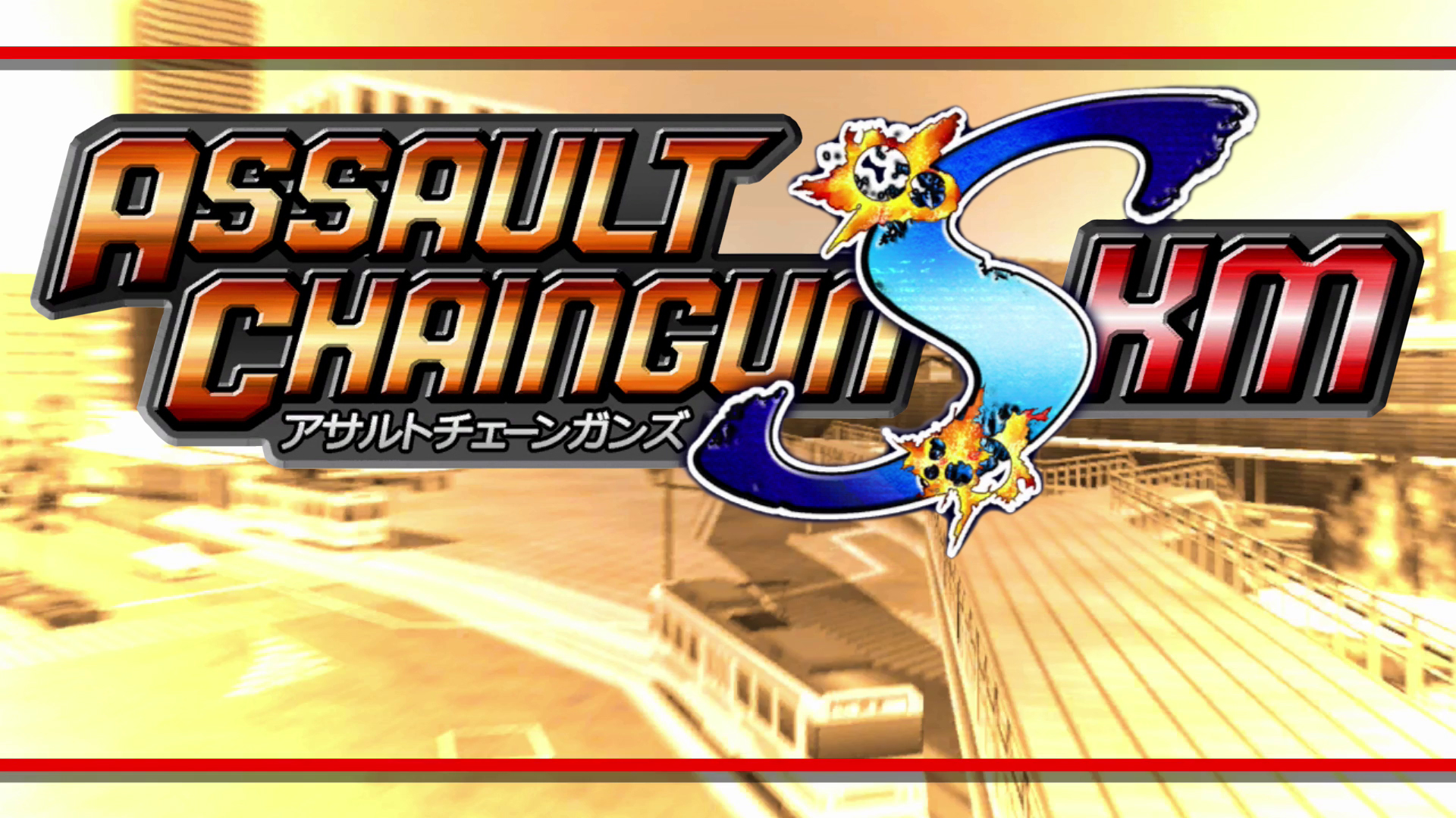 """The retro shooting arcade-style """"Assault ChaingunS KM"""" is available now on Nintendo Switch!"""