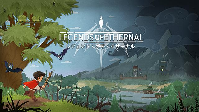 『レジェンド・オブ・イサーナル』(日本語版)の全プラットフォームのローカライズ及び、PlayStation4版のTCRチェック、LQA、FQAを担当いたしました。