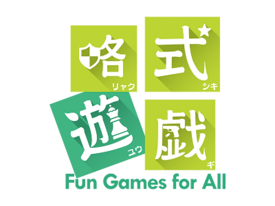 Fun Games for All, eine Website voller kostenloser Casual Games wurde in der Beta-Version veröffentlicht.