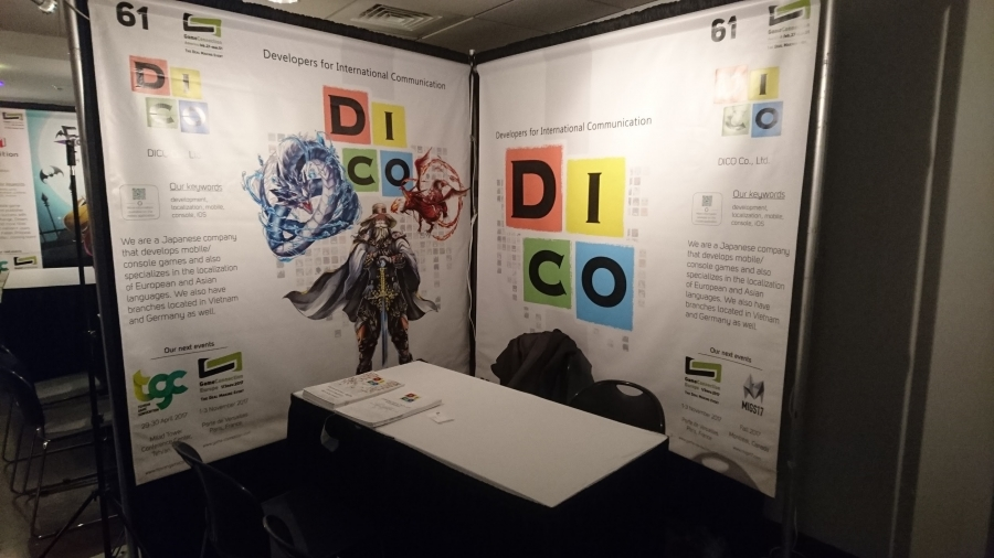 DICO attended Game Connection America 2017 and Game Developers Conference 2017.