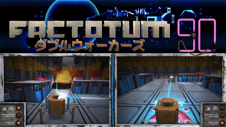"""Factotum 90"" is now available on the Nintendo Switch."