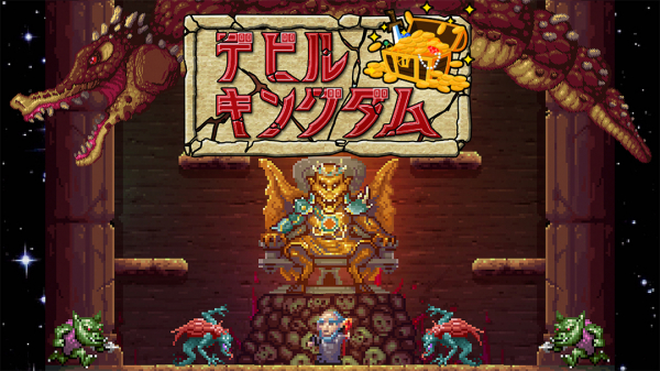We are proud to announce that the Nintendo Switch version of Devil Kingdom was developed and published by DICO Co. Ltd.!